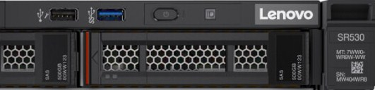IBM-Lenovo-ThinkSystem-SR530-rack-server